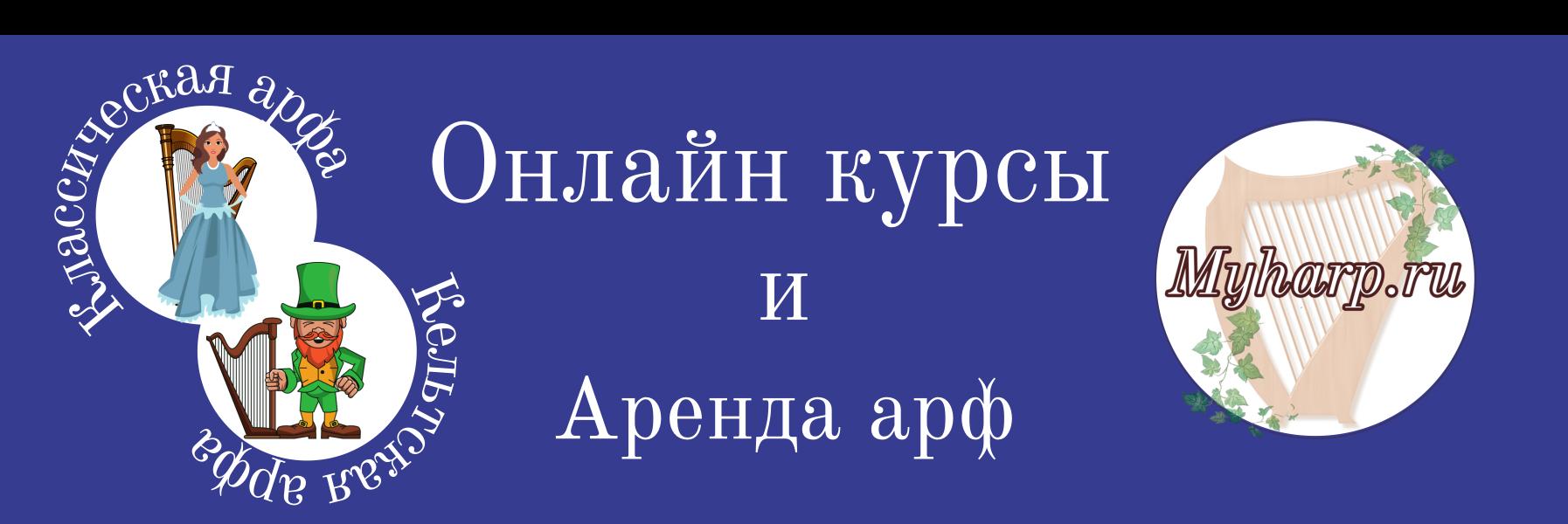 MyHarp